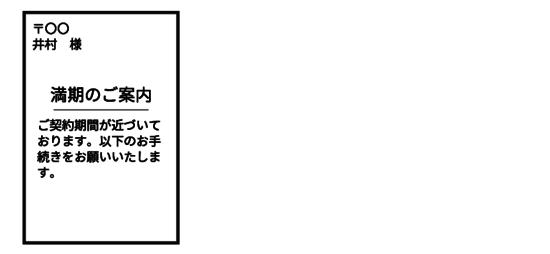 lab-noti-item1.png