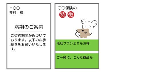lab-noti-item2.png