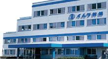 イムラ封筒相模原工場