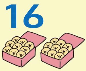 210322imuralinks_1.png